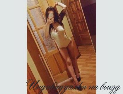 Сэра - Комсомольск на Амуре бордель интим-досуга