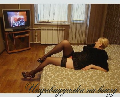 Интим-досуг интим-услуги в Свердловской Области