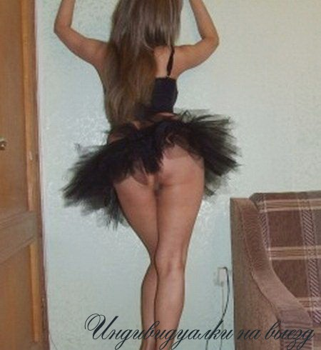 Проститутки Проститутки Чебоксары