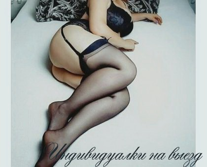 Цагана: г. Минусинск