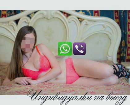 Анне - г Мончегорск