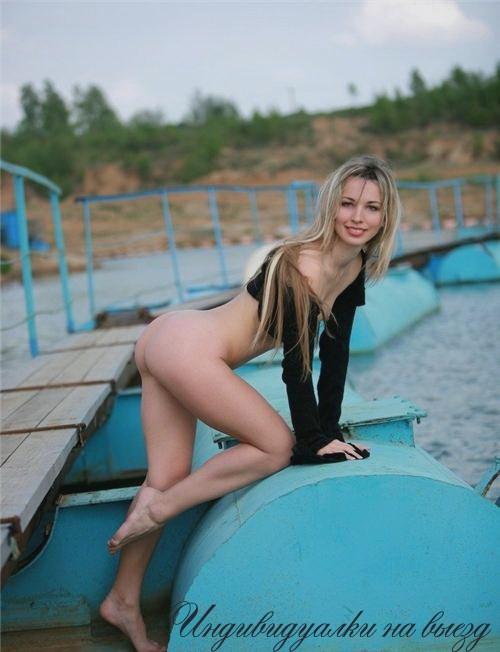 Секс интим в Челябинске